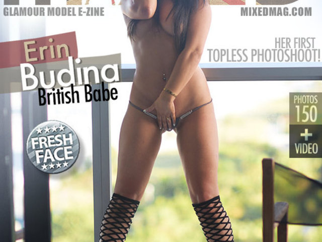 Erin Budina